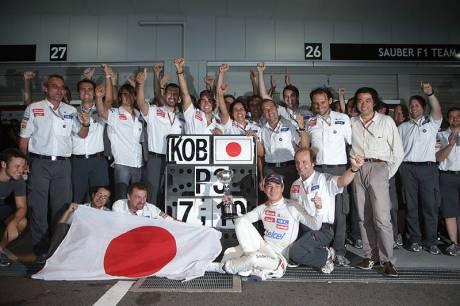 Statistieken F1 Japan 2012
