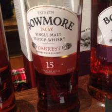 Bowmore Islay Single Malt Scotch Whisky Darkest Sherry Cask Finished 15yo
